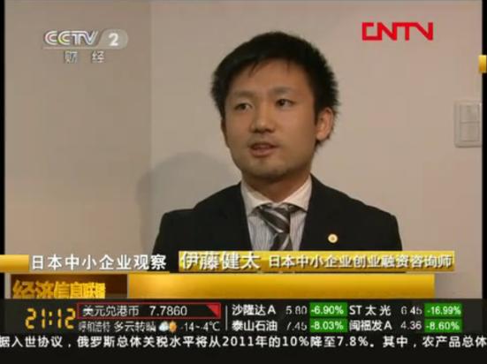 CCTVスクリーンショット