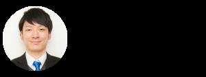 板東龍一郎のプロフィール画像